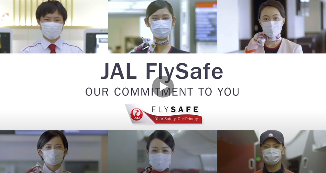 JAL FlySafe movie