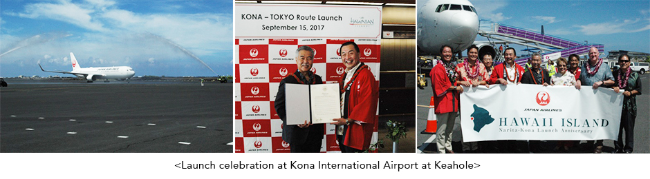 <Launch celebration at Kona International Airport at Keahole>