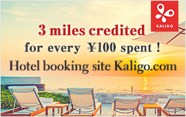 opens in new window. 3miles credited for every \100 spent! Hotel booking site Kaligo.com