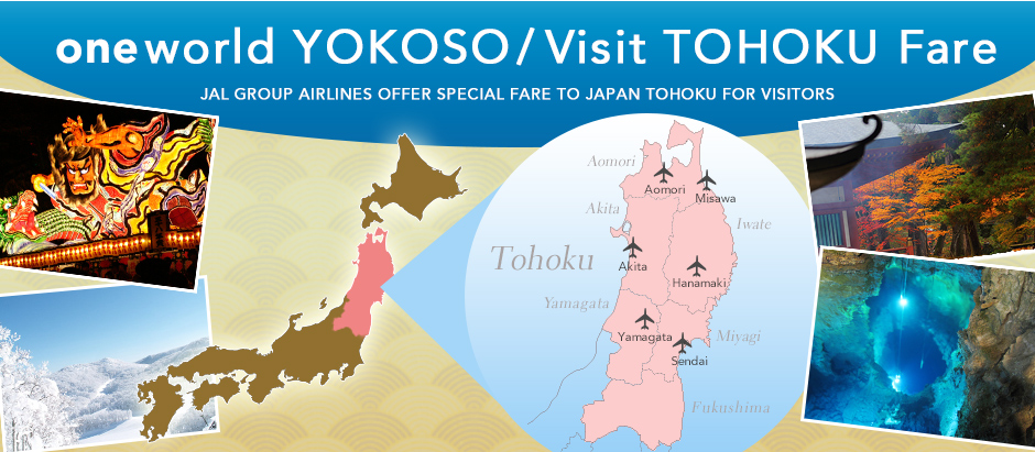 oneworld YOKOSO/Visit TOHOKU Fare JAL GROUP AIRLINES OFFER SPECIAL FARE TO JAPAN TOHOKU FOR VISITORS