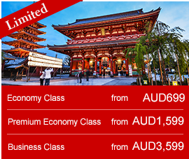 From Australia To Japan Economy Class from AUD699 Premium Economy Class from  AUD1,599 Business Class from AUD3,599