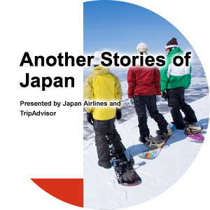 Extra Edition Untold Story of Japan
