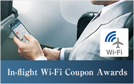 opens in new window. In-flight Wi-Fi Coupon Awards