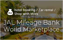 opens in new window. Hotel booking / Car rental / Shop with Miles  JMB World Marketplace