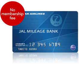JAL MILEAGE BANK No membership fee