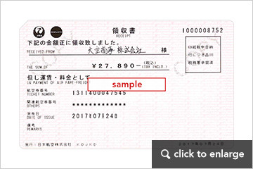 Receipt sample issued at JAL Group city or airport ticket counter