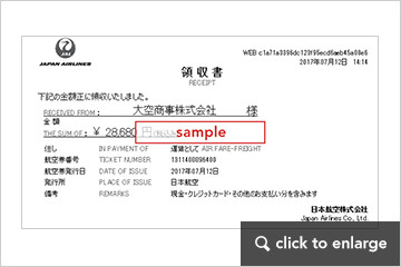 receipt online display sample