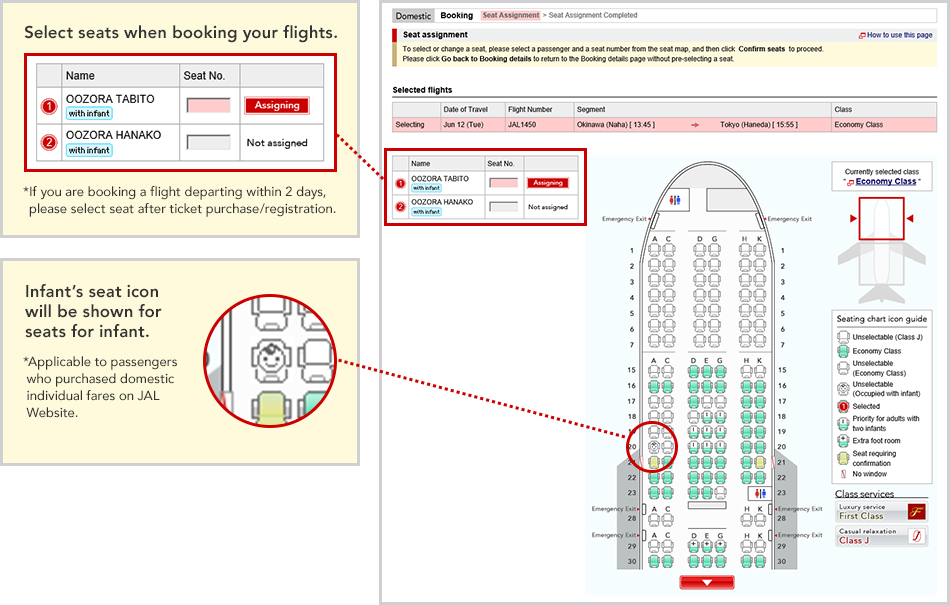 Seat selection - JAL Domestic Flights