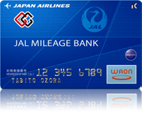 JMB G.G WAON Card (cardholder must be 55 years of age or older)