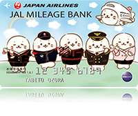 JAL Mileage Bank Shirotan Card