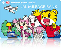 JAL Mileage Bank Shimajiro Card