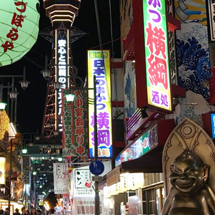 Night Trip to Shinsekai in Osaka