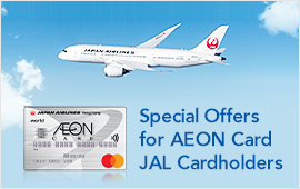 Special Offers for AEON Card JAL Cardholders