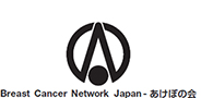 Breast Cancer Network Japan -아케보노 카이