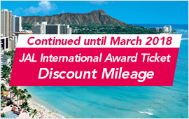 opens in new window.JAL International Award Ticket Discount Mileage
