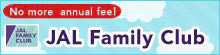 No more annual fee! JAL Family Club