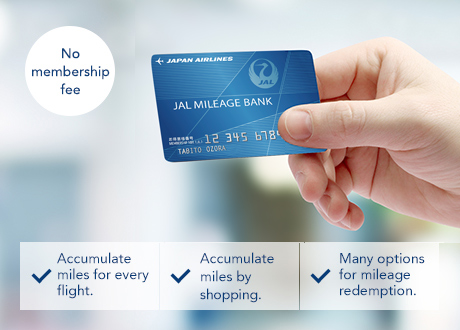 No membership fee Accumulate miles for every flight! Accumulate miles by shopping! Many options for mileage redemption!
