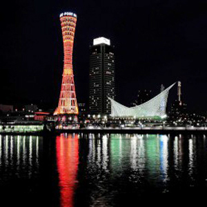 Kobe at Night: Pure Magic!
