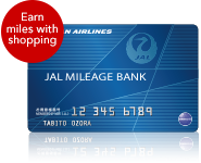 JMB Card Earn miles with shopping