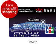 JAL Shinkong Bank Card Earn miles with shopping (TWD*)