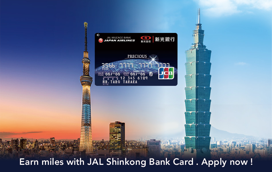 Earn miles with JAL Shinkong Bank Card. Apply now !