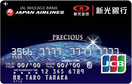 JAL Shinkong Bank Card