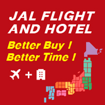 JAL Flight & Hotel and More