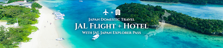 JAPAN DOMESTIC TRAVEL JAL FLIGHT + HOTEL WITH JAL JAPAN EXPLORER PASS