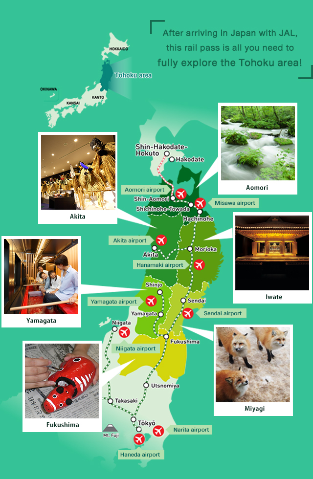 After arriving in Japan with JAL, this rail pass is all you need to  fully explore the Tohoku area!