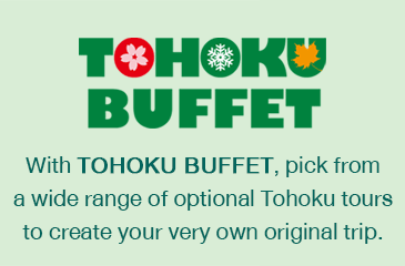 With TOHOKU BUFFET, pick from a wide range of optional Tohoku tours to create your very own original trip.