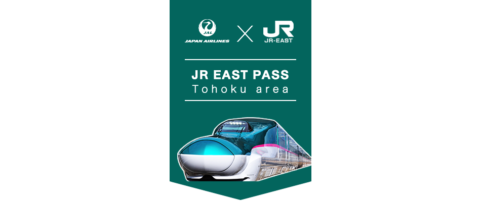 JAL x JR EAST, JR EAST PASS Tohoku area