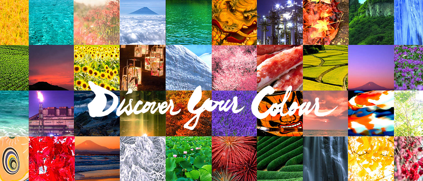 Discover Your Colour