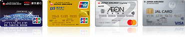 บัตร JAL Shinkong Bank, บัตรเครดิต JAL SPDB Co-Branded, AEON Card JAL, JALCARD