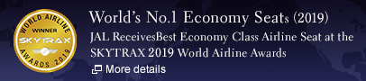 World's No.1 Economy Seats (2017) JAL ReceivesBest Economy Class Airline Seat at the SKYTRAX 2017 World Airline Awards