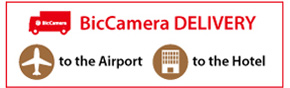 BicCamera DELIVERY to the Airport to the Hotel
