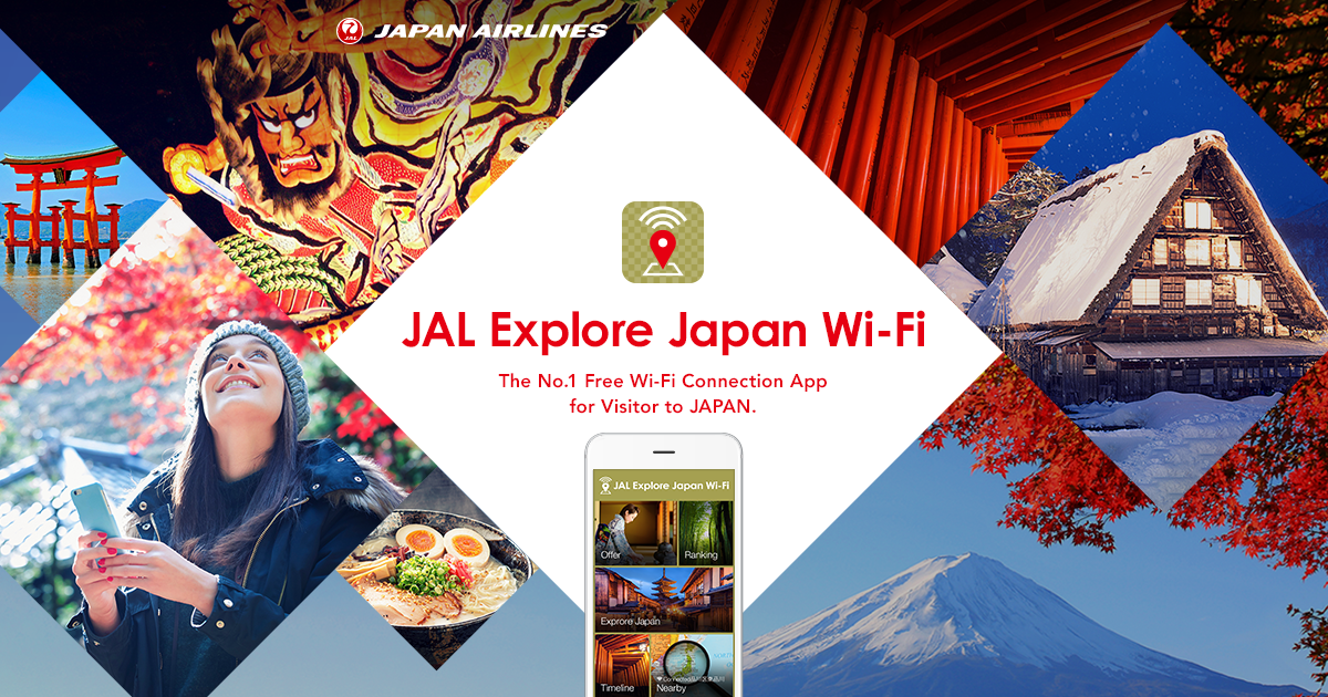 JAL Explore Japan Wi-Fi - Japan Airlines