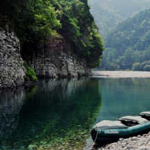 Kayaking in Kumano's Rivers