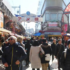 Ameyoko Dining and Street Food
