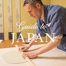 Guide to japan