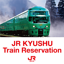 jr kyushu train reservation