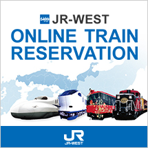 jr west train reservation