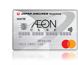 AEON Card JAL.