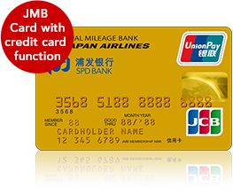 JAL SPDB Co-Branded Credit Card. JMB Card with credit card function
