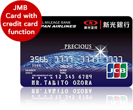 JAL Shinkong Bank Card. JMB Card with credit card function