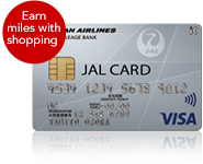 JAL Card Earn miles with shopping