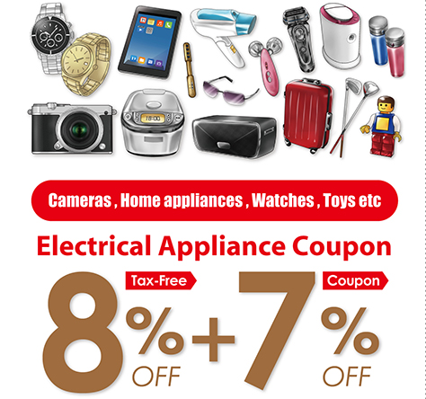 Cameras , Home appliances , Watches , Toys etc Electrical Appliance Coupon Tax-Free 8%OFF + Coupon7%OFF
