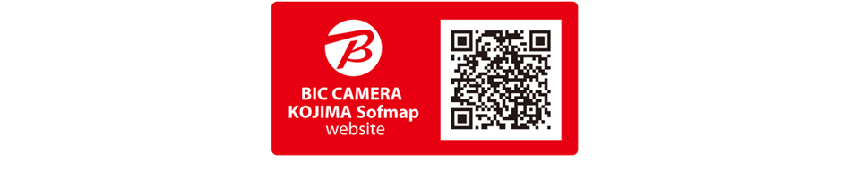BIC CAMERA KOJIMA Sofmap website