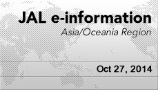 JAL e-information Asia / Oceania Region Oct 27, 2014