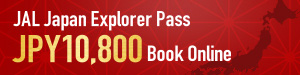 JAL Japan Explorer Pass Available Online!