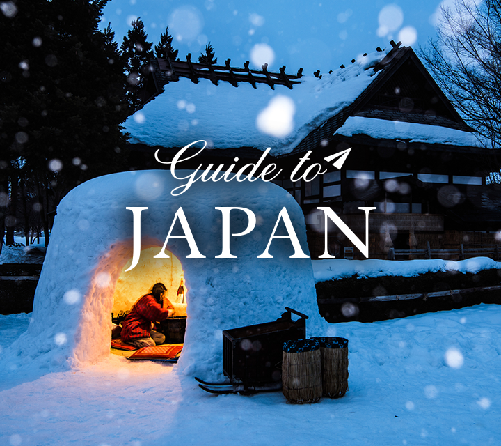 JAL presents Guide to Japan A brand new guide for your next unforgettable trip to Japan!
